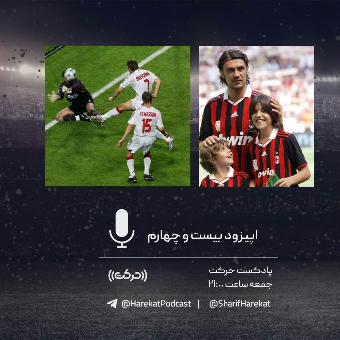 Episode 24 Harekat