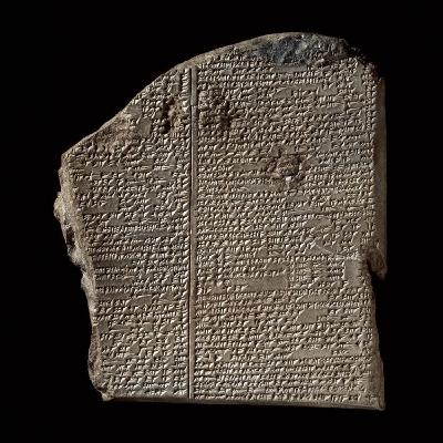 The Epic of Gilgamesh - Part 1
