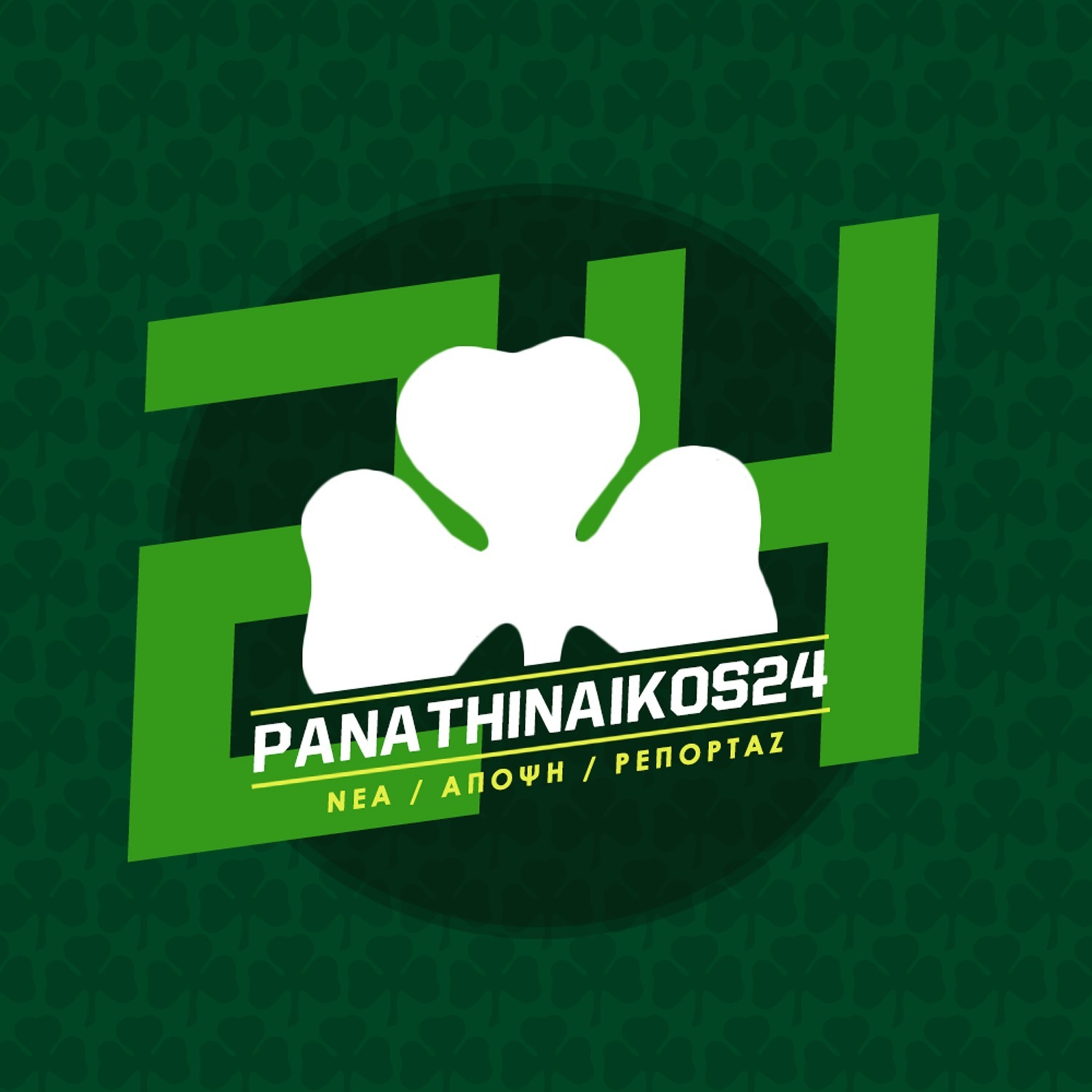 PANATHINAIKOS24 Podcast