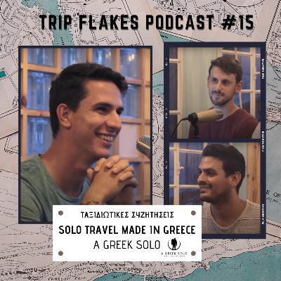 Solo Travel Made in Greece - A Greek Solo (Ταξιδιωτικές Συζητήσεις) #15