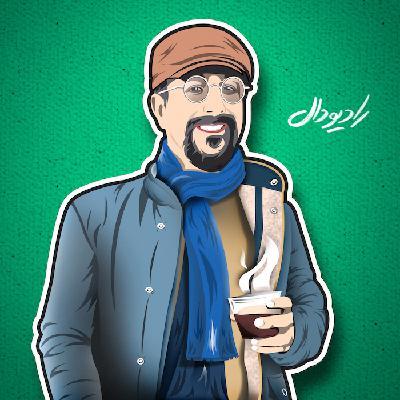 محمد در آمریکا - بخش تکمیلی