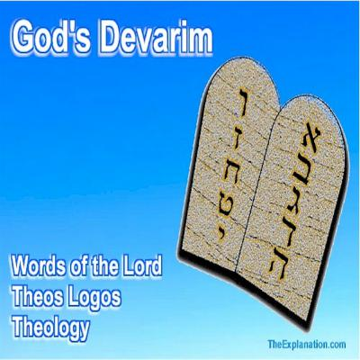 God's Devarim – Dabar-Words Unlocks Much Understanding of God