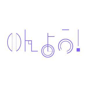 第99回【メールを読む回X!!!!(四つ葉のクローバーと突然変異など)】