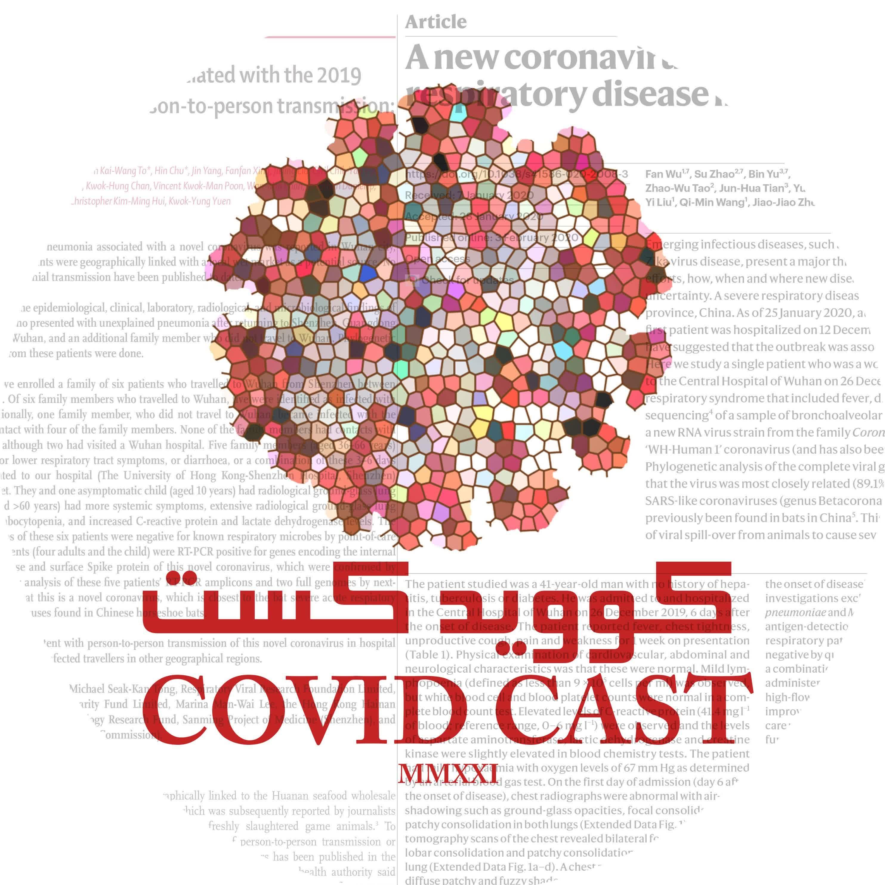 Covid Cast Persian