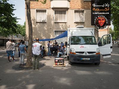 کلینیک سیار مهاجران پاریس # 142
