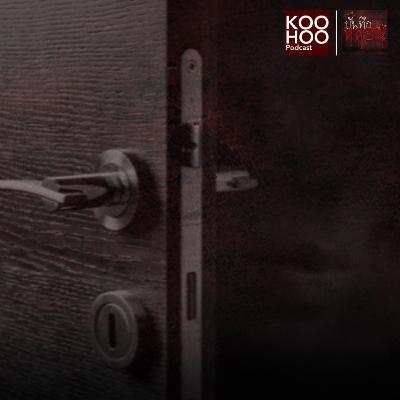 บันทึกหลอน - EP037 โรงแรมหลอน โดย เก่ง The Shock