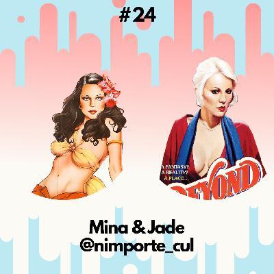 #24 - Jade & Mina : N'importe Cul : Le compte Insta et le Podcast qui décortique la culture porn