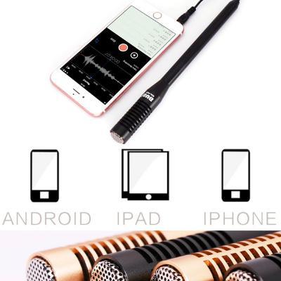Телефонды кәсіби диктофонға айналдыратын микрофон
