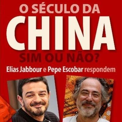 14/08/2020 | Pepe Escobar & Elias Jabbour respondem: estamos no Séc. da China?