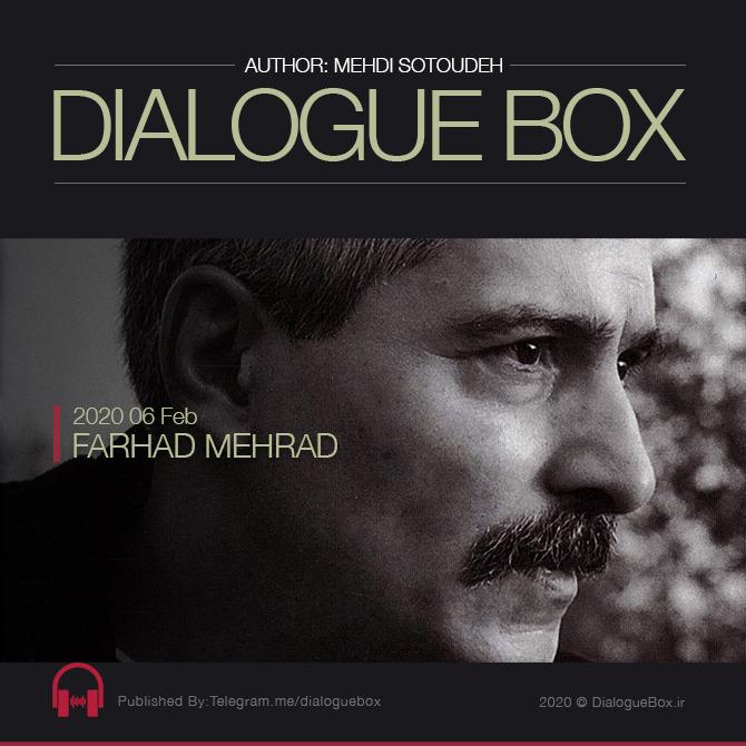 DialogueBox - Farhad Mehrad