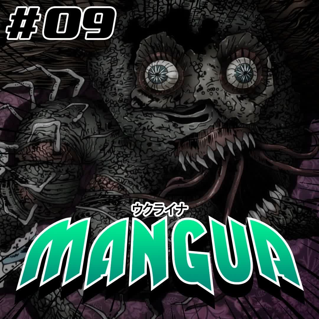 MANGUA #09: ТОП жахів в манзі та аніме або як Володимир Кузнєцов у гелловінський ґендарсвап потрапив