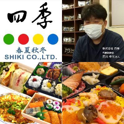 YKHD・GRPCミクストラン25・第20回のお客様「株式会社 四季(東京都)代表取締役・荒川幸司」さん