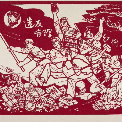 Communists, Culture, and Cannibalism