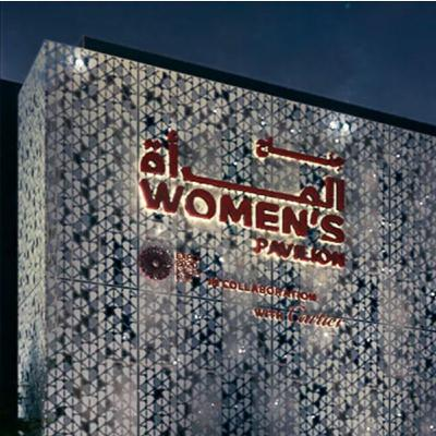 NAMA Promotes Gender Equality at Expo 2020 (25.10.21)