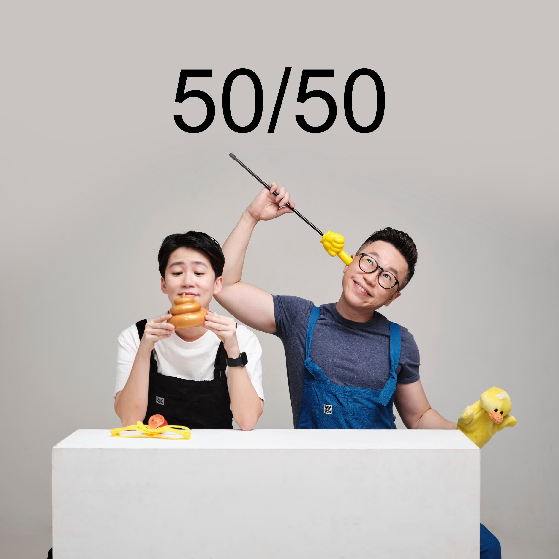Ep #76 - 50/50