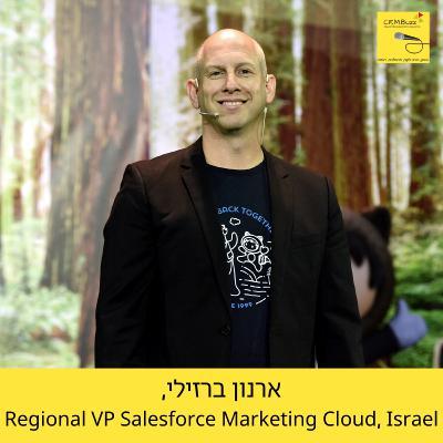 ארנון ברזילי, Salesforce