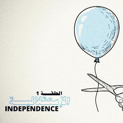 Indymedia-Ep 1- Independance