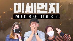 Micro dust problem in Korea