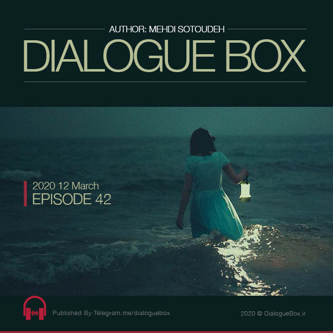 DialogueBox - Episode 42
