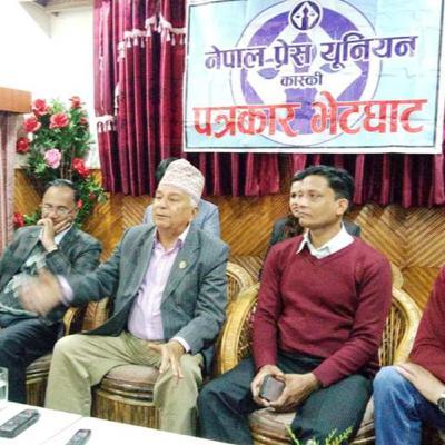(पोखरा समाचार) Pokhara News: November 27, 2019