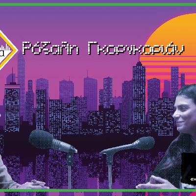 Ξεσκεπάσματα #010: «Οι Αρμεναίοι δεν ήταν ποτέ βάρος στην Κύπρο» - Ρόζαλη Γκοργκοριάν