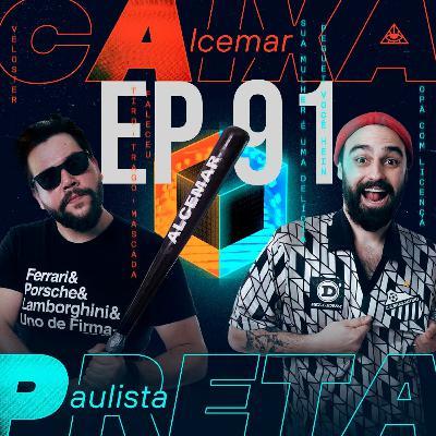 Ep. 91 - Apartamento alagado, Playstation 5 e Paulista no cinema