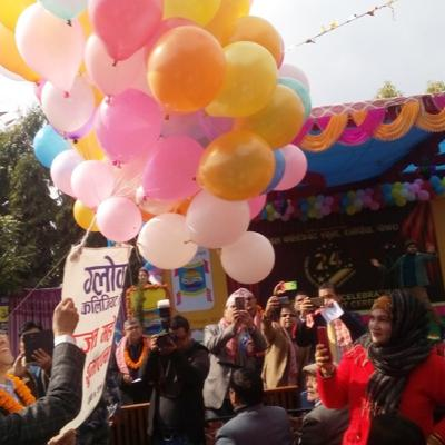 (पोखरा समाचार) Pokhara News: January 22, 2020