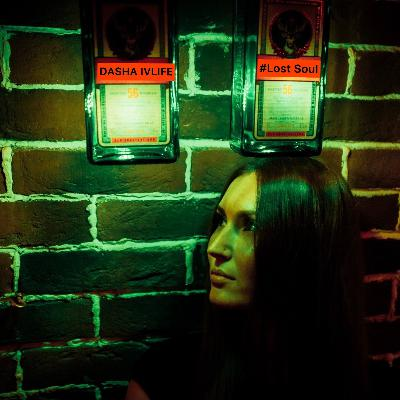 DJ DASHA IVLIFE - #Lost Soul #40