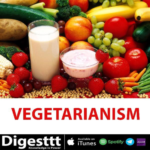 دنیای گیاه خواری