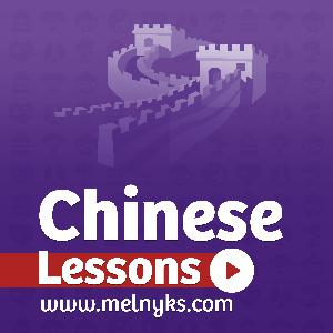 Lesson 001. Greetings in Chinese.