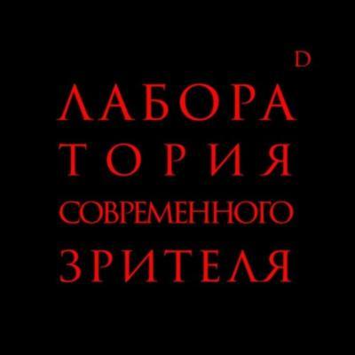 ЛСЗ   Святая София Константинопольская. Мир до и после