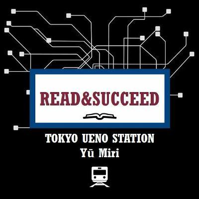 Read&Succeed | Ep 20 | Tokyo Ueno Station (2020) | Yū Miri | 5-5-21