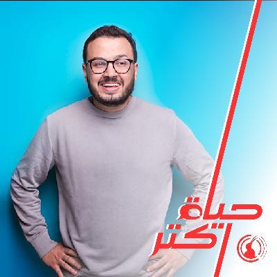 الإنضباط فوق الإبداع – حوار مع أحمد نجيب مؤسس المصنع