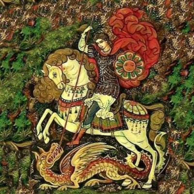 «Ο Άγιος Γεώργιος και ο Δράκος» Ιστορία από την Θρησκευτική παράδοση