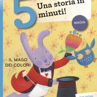 Stefano Bordiglioni - Il mago dei colori