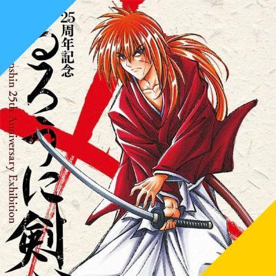 Perché è importante leggere Kenshin Samurai Vagabondo