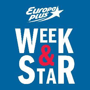 Никита Нагорный @ Week & Star