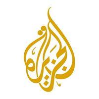الجزيرة Al Jazeera Arabic