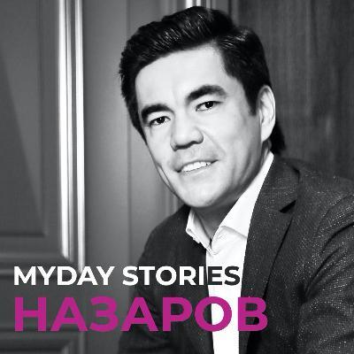 6.Мурад Назаров в проекте MYDAY STORIES