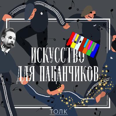 Вселенский флешмоб А.Н. Скрябина