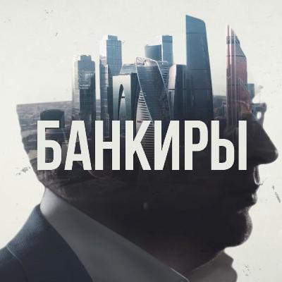 Ольга Ульянова, вице-президент Moody's: о вкладах, ипотеке и крипторубле