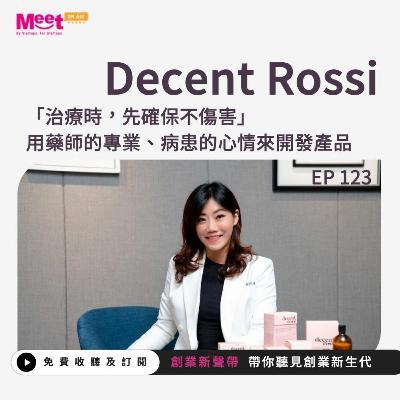 EP 123 Decent Rossi|「治療時,先確保不傷害」 用藥師的專業、病患的心情來開發產品