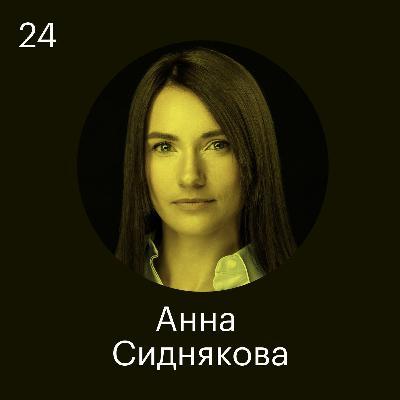 Анна Сиднякова, Спортмастер: Мы просим встать в планку и сделать берпи во время видеоинтервью