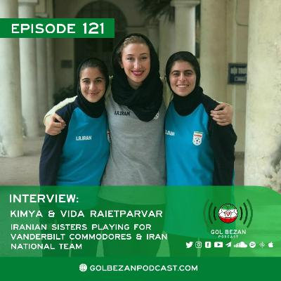 Interview: Kimya & Vida Raietparvar