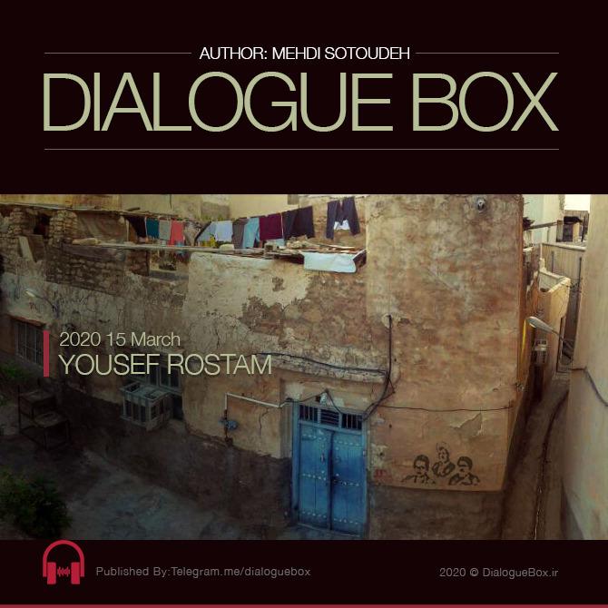 DialogueBox - Yousef Rostam