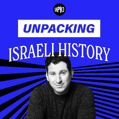 Gush Katif: When Jews expelled Jews
