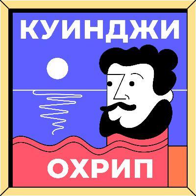 Спор за престол русского авангарда: дружба и вражда Малевича и Татлина