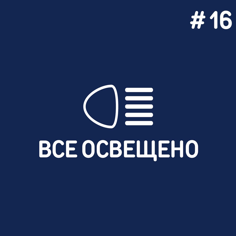 Cyberpunk 2077 - простите поляков | 18+
