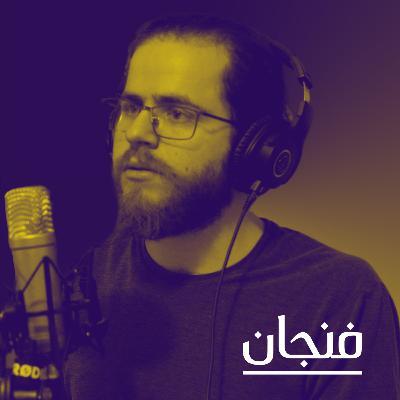 164: ماذا يحدث في لبنان؟