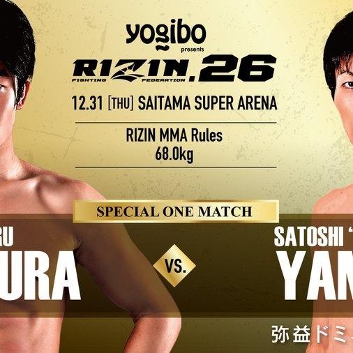 Rizin FF Rizin Fighting Federation 26 MMA Live (Japan Boxing)